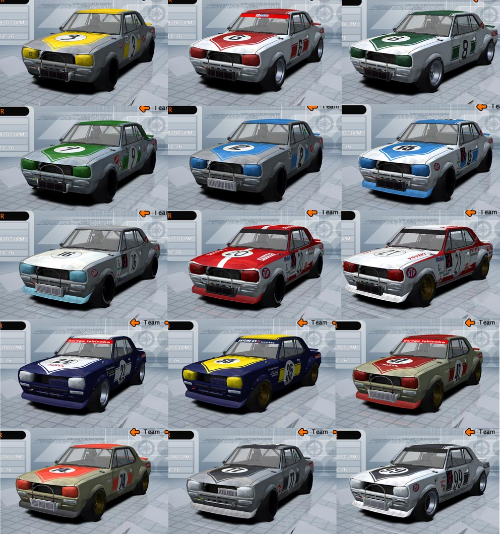 Nissan Skyline All Generations: More Livery Previews