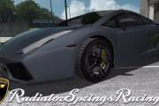 Lamborghini Gallardo Valentino Balboni for netKar