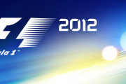 F1 2012 – Cover Art Revealed