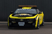 Game Stock Car 2012 – Safety Car Preview