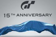 Gran Turismo 6 To Be Announced Next Wednesday?