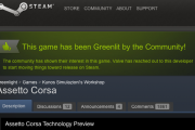 Assetto Corsa – Greenlit on Steam