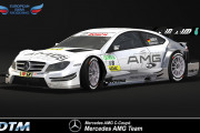 DTM 2012/2013 for rFactor & RACE07 – Previews