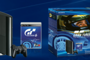 Gran Turismo 6 – Senna Partnership Announced