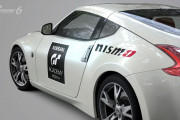 Nissan GT Academy 2014 Launches Monday