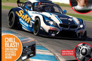 Sim Racer Magazine – Out Next Week