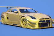 Assetto Corsa – More Nissan GT-R GT3 Renders
