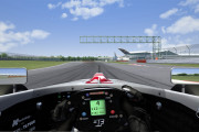 International Formula Master 2009 1.1 – Released