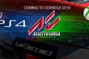Assetto Corsa – New Console Version Details