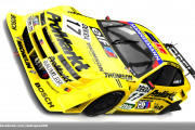 Opel Calibra DTM 1996 for AC – New Renders