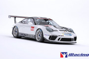 Porsche 911 GT3 Cup Coming To iRacing Later Today