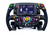 Check Out This Amazing Ferrari F1 Replica Wheel