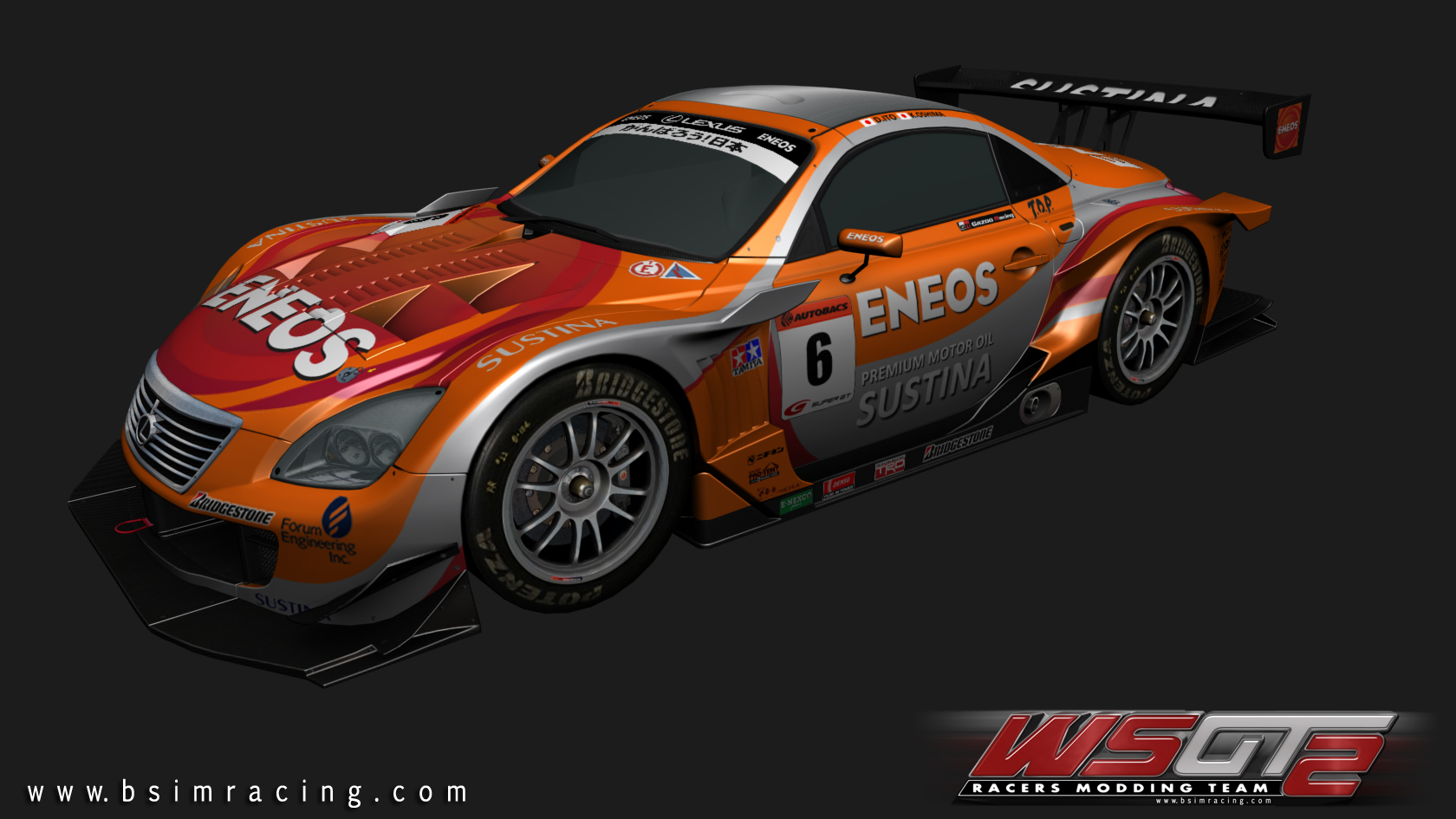 World Super Gt 2 New Super Gt Livery Previews Virtualr